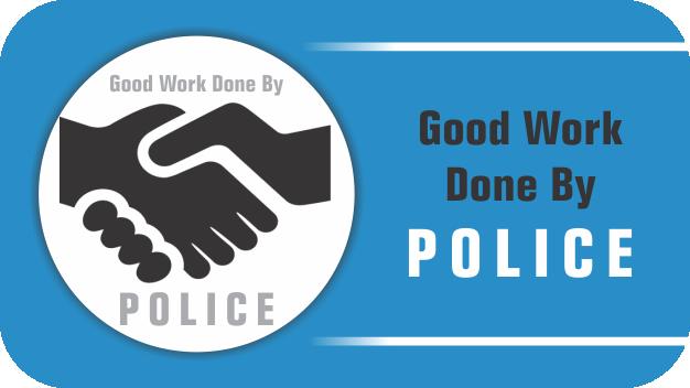 HP Police Citizen Portal